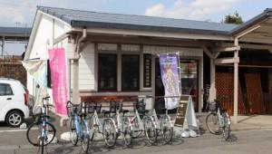 shirakawa_annaijo